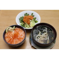 Salmon Don Udon Combo